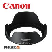 Canon佳能到【出清】Canon LH-DC60 / LHDC60  SX 520 SX50 SX40 SX30 專用 原廠遮光罩 (彩虹公司貨)