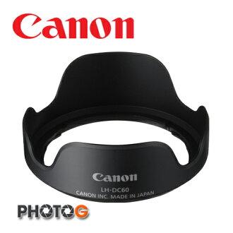 【出清】Canon LH-DC60 / LHDC60  SX 520 SX50 SX40 SX30 專用 原廠遮光罩 (彩虹公司貨)