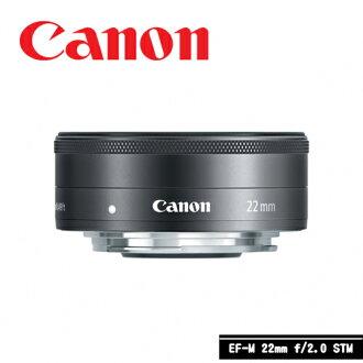 Canon EF-M 22 mm f/2 IS STM 定焦鏡頭 微單人像鏡 ( 全新拆鏡 附保卡 黑色 , 22mm  定焦;彩虹公司貨 eosm m2 m3 m10 )