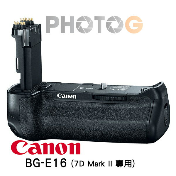 Canon BG~E16 電池握把 電池手把 ^( EOS 7D Mark II 電池手柄