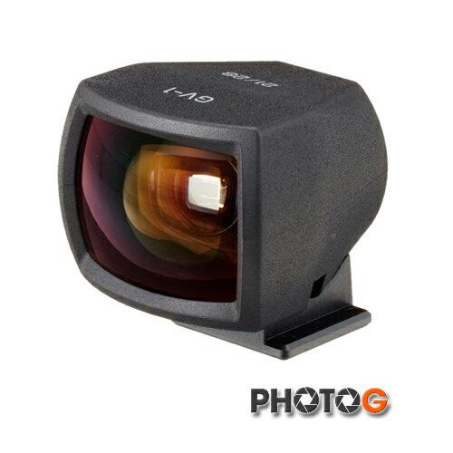 RICOH EXTERNAL VIEW FINDER GV-1 GV1  gv1 gv-1  原廠觀景窗 取景器  適用:GRD GRD3 GRII GRD
