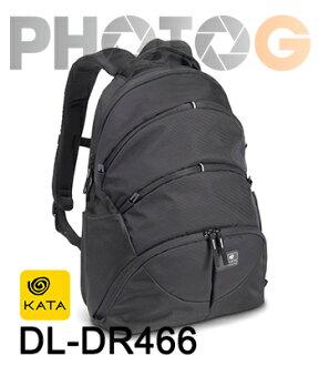 KATA D-Light 輕量化系列 DL-DR466 輕巧 雙肩 後背包 (DR-466)