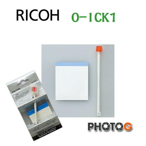 RICOH PENTAX O-ICK1 DSLR感光元件清潔組 (可重覆使用) 新版 全新包裝