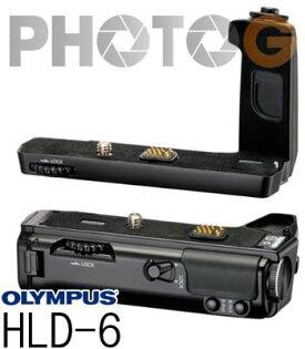 OLYMPUS HLD-6 / HLD6 (OM-D E-M5 EM5 ?用電池手把) 元佑公司貨