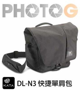 Kata DL-N3 Nimble-3 快捷單肩包 一機二鏡一閃 可放平板 DLN3