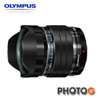 OLYMPUS M.ZUIKO DIGITAL ED 8mm F1.8 Fisheye PRO  超大廣角 定焦 魚眼 鏡頭 (135格式 相當於 16mm)