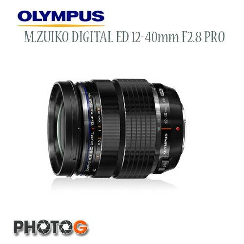 OLYMPUS 12-40mm F2.8 M.ZUIKO DIGITAL ED  PRO 專業級 變焦 鏡頭(12-40,元佑公司貨) Ø 62 mm / LH-66