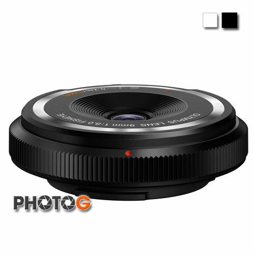 OLYMPUS BCL-0980 魚眼 鏡頭蓋 9mm F8.0 機身蓋鏡頭  恆定光圈F8.0 bcl0980  BCL0980 元佑公司貨