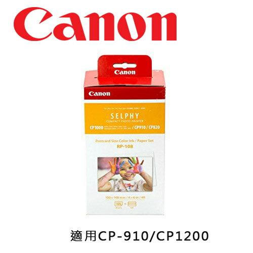 CANON RP-108 RP108  (2盒入) 共 216張 (  4x6 相片印表紙含色帶,百年不退色) CP910  CP1200