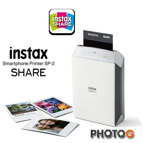 FUJIFILM instax SHARE SP-2 sp2 無線分享 馬上看 印相機 恆昶公司貨