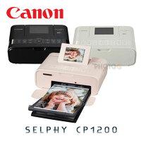 Canon佳能到Canon CP-1200 CP1200  熱昇華 相片印表機 附貨附贈 RP-54 54張相片紙加色帶  ( cp1200  CP1200 , 手做 相編 DIY 日記 彩虹公司貨) CP910 後繼機種