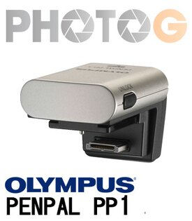 OLYMPUS PENPAL PP-1 藍芽分享器  ( 藍芽 記憶體 元佑公司貨,含稅開發票)
