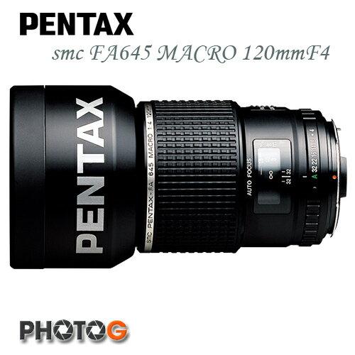 PENTAX SMC FA645 645 Macro 120mm F4 中望微距定焦鏡頭  ( 120 / f4.0M ; 645D 645Z 公司貨)
