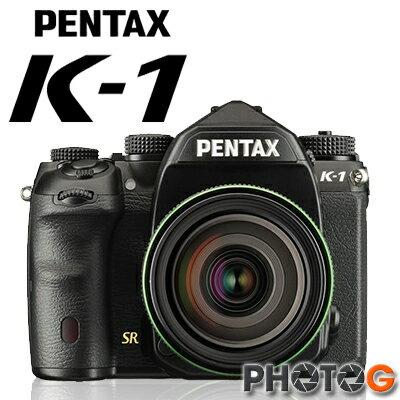 PENTAX K-1 K1 kit  (含 HD PENTAX-D FA 24-70mmF2.8ED SDM WR ) 全片幅 相機  【 原廠電池 隨貨再送64G 記憶卡】  ( k1 , 富堃公司貨)