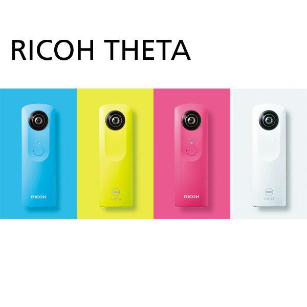 RICOH THETA theta m15 360゚ 全天球 全景拍照 相機 錄影機  房仲業新竉   富堃公司貨