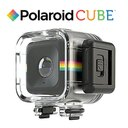 PolaroidPOLC3WC Waterproof Case 巧易裝防水盒(不含底座) for Cube Action Camera (國祥公司貨)