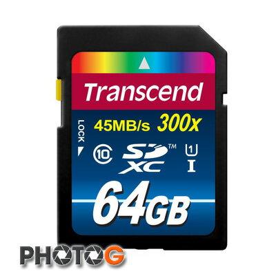 創見 SDXC Class 10 64G 300x 記憶卡 64GB 45MB/s (Class10 終身保固)非 SDHC