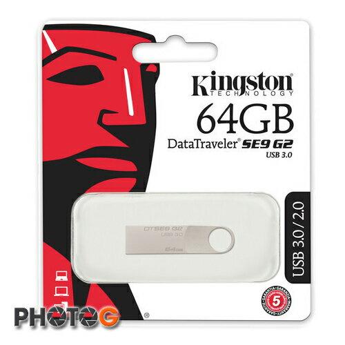 KingSton 金士頓 DataTraveler SE9 G2 USB 3.0 64GB 64G 金屬  隨身碟 USB3.0 DTSE9G2  (五年保固)