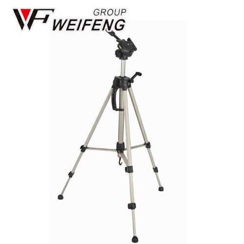 WEIFONG 偉峰 WT-3520 攝影 專業腳架 (WT3520, 類 391A 腳  單眼相機/攝影機均可使用,附腳架背袋)
