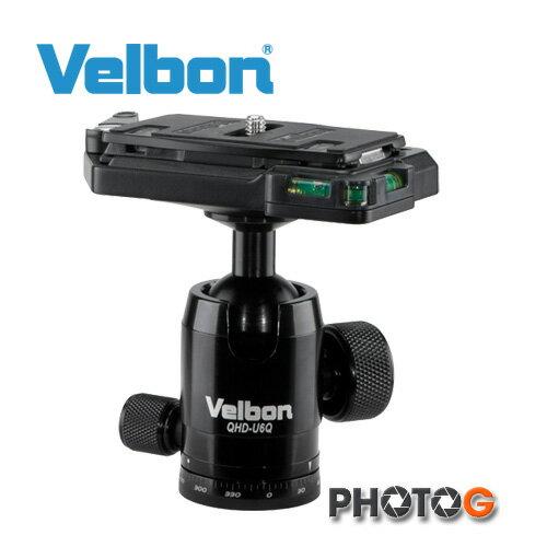 Velbon QHD-U6Q QHDU6Q  鋁合金自由雲台 球型雲台 (欽輝行公司貨)