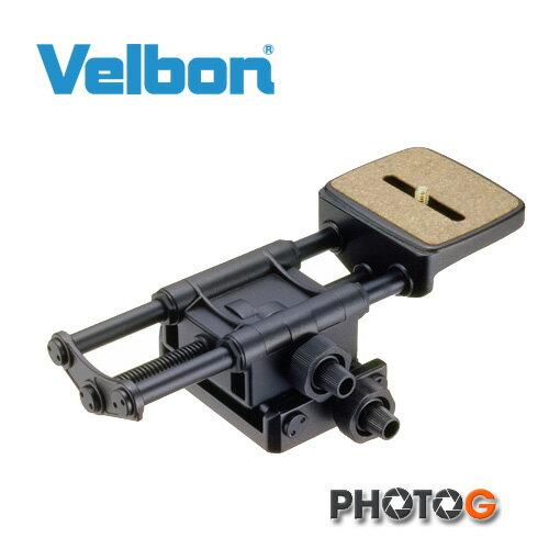 Velbon VELBON SUPER MAG SLIDER 微調機座(鎂合金) 欽輝行公司貨