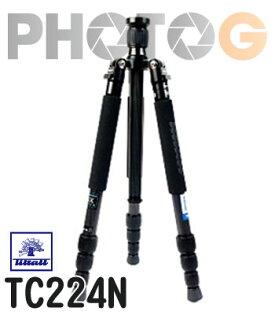 Tiltall TC-224N 碳纖維腳架 反折 四節 TC224N 攝影腳架 帝特 碳纖 ( 不含雲台 公司貨)