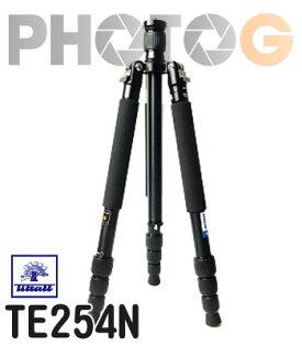 Tiltall TE-254N 鋁合金腳架 反折 四節 TE254N 攝影腳架 帝特  ( 不含雲台 公司貨)