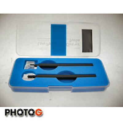 Marumi Low Pass Filter Cleaner Twin CCD / CMOS 感光元件清潔組 果凍筆