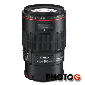 Canon EF 100mm F2.8 L IS Macro USM 微距鏡頭 百微 (公司貨)【9/30前申請送 $2000 郵政禮券】