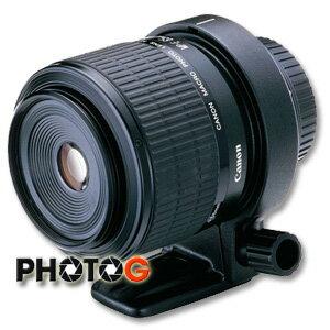 Canon MP-E 65mm F2.8 1-5x Macro 超微距鏡頭(65 2.8;彩虹公司貨)