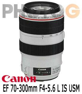 Canon EF 70-300mm F4.0-5.6L IS USM  胖白 ( 70-300 ;彩虹公司貨)【8/31前申請送 120G SSD硬碟+$1000郵政禮券】