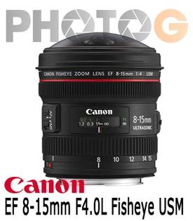 Canon EF Fisheye 8-15mm F4.0 L USM 超廣角變焦魚眼鏡頭(8-15;彩虹公司貨)