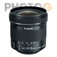 Canon佳能到Canon EF-S 10-18 / 10-18mm f/4.5-5.6 IS STM 超廣角變焦鏡頭 (公司貨)