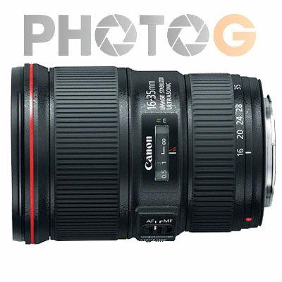 Canon EF 16-35 / 16-35mm f/4L IS USM 變焦鏡頭 (公司貨)