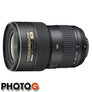 Nikon AF-S 16-35mm F4.0G ED VR 防手震超廣角鏡頭(國祥公司貨)