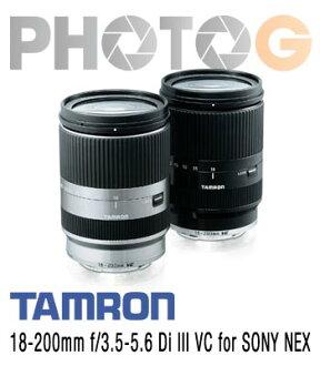 預購~B011 Tamron 騰龍 B011 18-200mm (28-300) F/3.5-6.3 Di III VC for EOSM 專用變焦鏡頭(18-200;三年保固;俊毅公司貨)