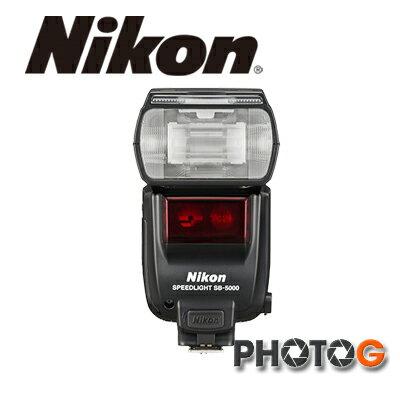 【送柔光罩】Nikon SB-5000 閃光燈( 國祥公司貨)SB5000 sb5000 適用: D7000/D5100/D5000/D90/D3X/D700/D5/D4/D750/D610/D500
