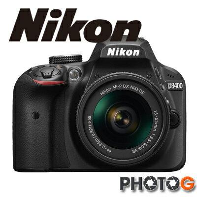 【送32G + 清潔組、保護貼】Nikon D3400 d3400 kit  含新版 18-55 mm VR   入門攝影   學生機  國祥公司貨