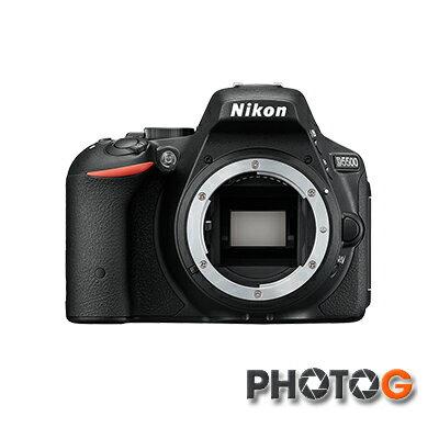 Nikon D5500 Body單機身 內建WIFI ; GPS 不含鏡頭 、 國祥公司貨) 贈32G+清潔組+保護貼★★9/1-9/30  上網登錄,送 EN-EL 14a原電★★