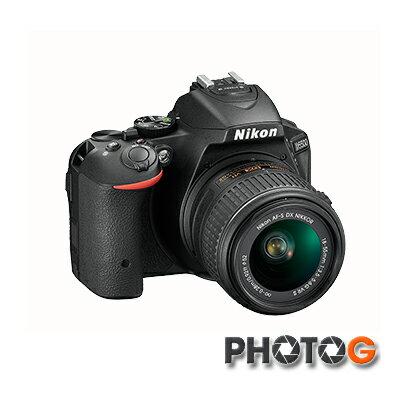 Nikon D5500 Kit (18-55VR 鏡頭)  內建WIFI ; GPS 、國祥公司貨】★★9/1-9/30  上網登錄,送 EN-EL 14a原電★★ 隨機加送32G、清潔組、保護貼