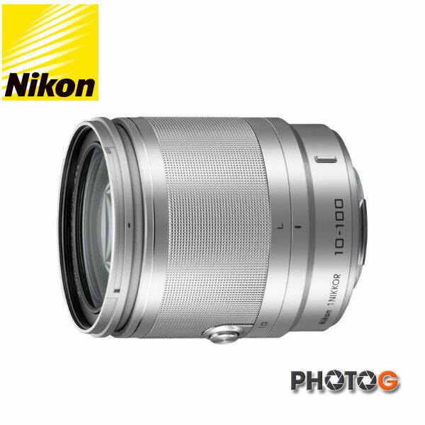 Nikon 1 NIKKOR 10-100mm f/4.0-5.6 VR (Silver) (10-100; j1 j2 j3 j5 v1 v2 ; 國祥公司貨)