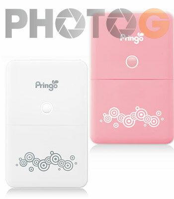 【送電池】Hiti Pringo P231 隨身行動相片印表機 便攜式 輕巧相片列印 Wifi 公司貨 手作 相編 DIY 手帳 免運費 (內附10張相紙 )