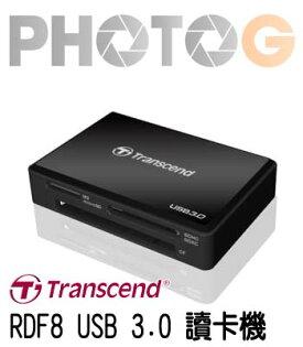 創見 Transcend RDF8 USB 3.0 多合一讀卡機 (TS-RDF8K ,支援SDXC)