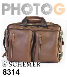 SCHEMER 8314 設計款 牛皮製 皮革 真皮三用單眼相機包 後背 側背 手提
