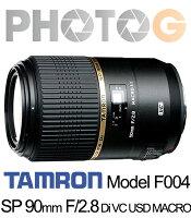 Canon佳能到【12期零利率】F004 Tamron 騰龍( f004 ) SP 90mm F/2.8 Di VC USD MACRO1:1 微距鏡頭 (90_28;俊毅公司貨)