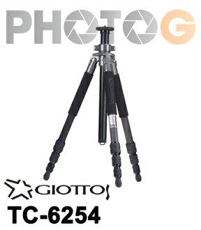 GIOTTOS TC-6254 TC6254碳纖維 專業腳架 4節 粗管 旋式抽離鎖  輕量化 公司貨
