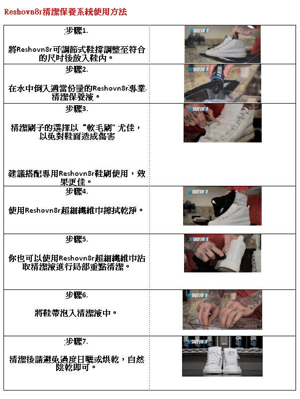 【EST】Reshoevn8r 球鞋 清潔 保養 刷具 [R8-0013] 麂皮刷 3