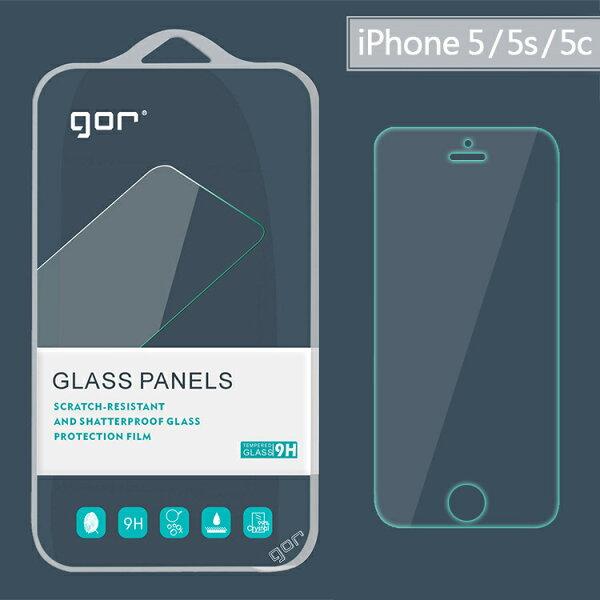 GOR 正品 9H iPhone 5 5s 5c SE 玻璃 鋼化 保護貼【全館滿299免運費】