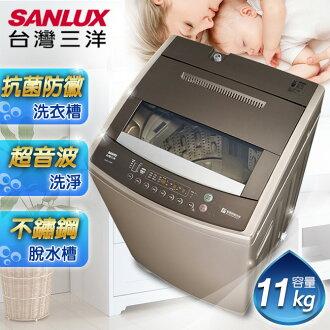 【SANLUX台灣三洋】媽媽樂11kg。DD直流變頻不鏽鋼超音波洗衣機/ASW-110DVB