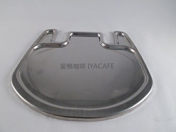《愛鴨咖啡》不銹鋼集粉盤 適用 900N 901N 908N 磨豆機